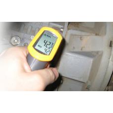 Диагностика оборудования для производства бетона