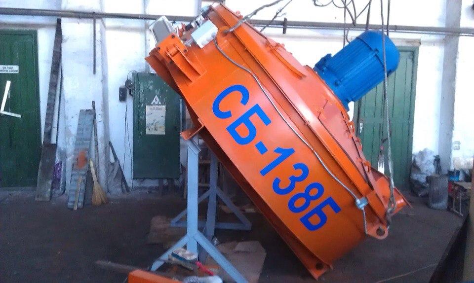 сб-138 запчасти