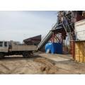 Steel Kamet бетонный завод