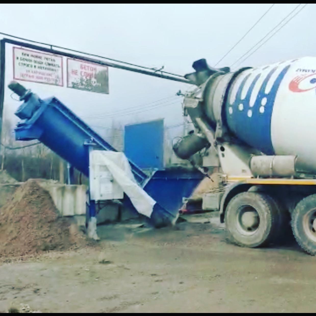 Утилизация бетонов распиливание бетона